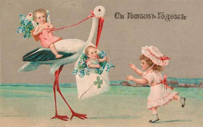 Картинки аиста, несущего ребенка