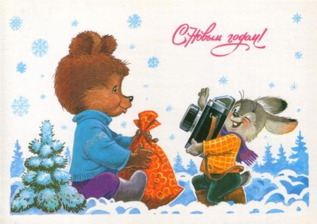 Новогодние советские открытки фото