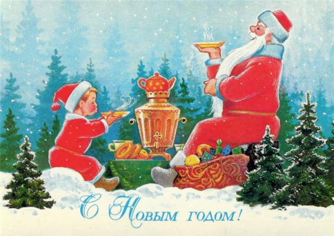 Открытки с Новым годом СССР картинки