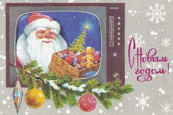 новогодние открытки советских времен фото