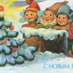 Новогодние открытки советских времен
