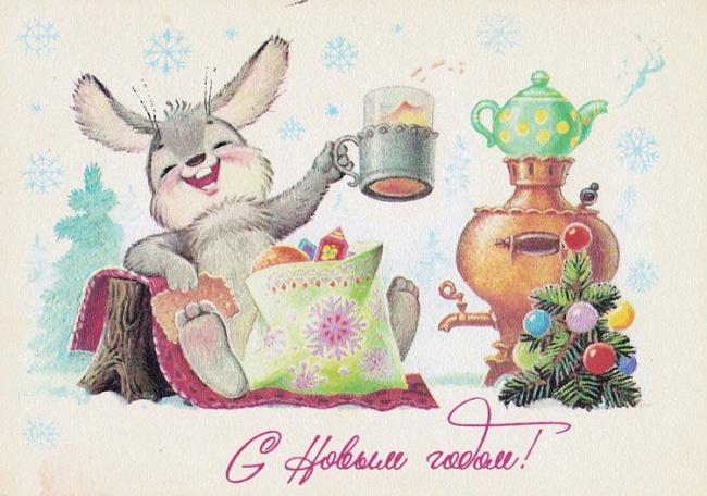 Новогодние открытки СССР с Дедом Морозом
