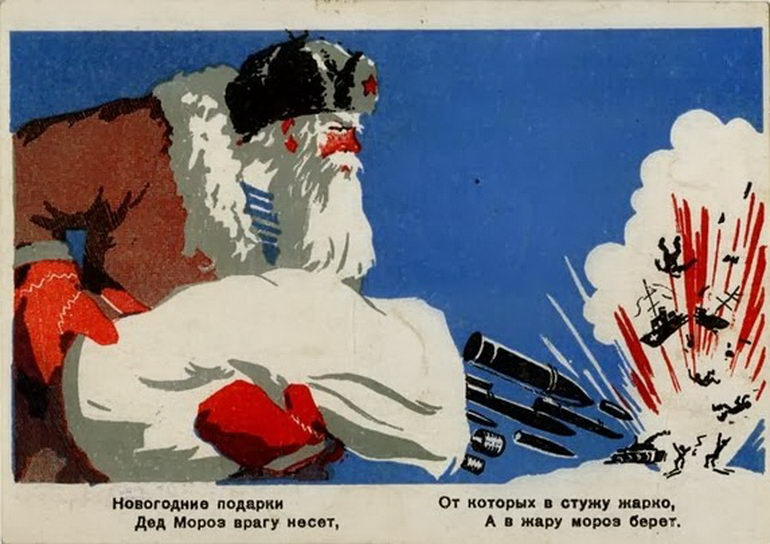 советские открытки новый год