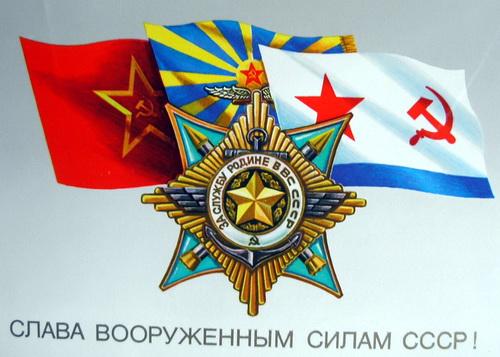 открытки ко дню защитника отечества картинки