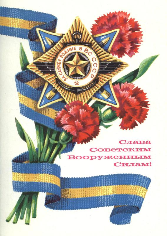 картинки фоны день защитника отечества