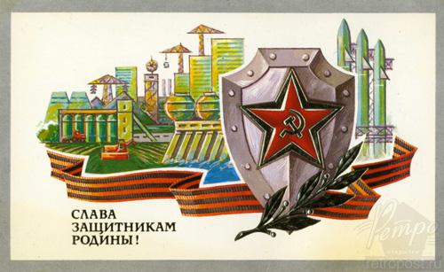 поздравления с днем защитника отечества в картинках