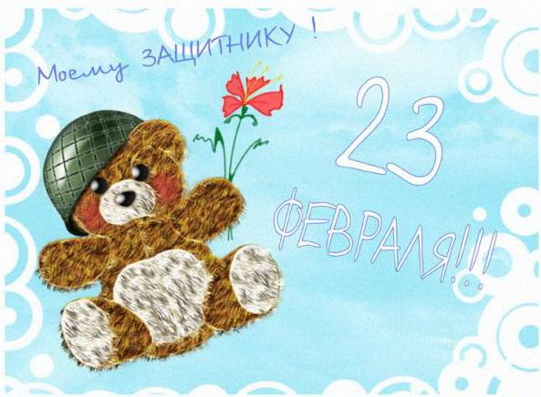 картинки 23 февраля день защитника отечества рисунки