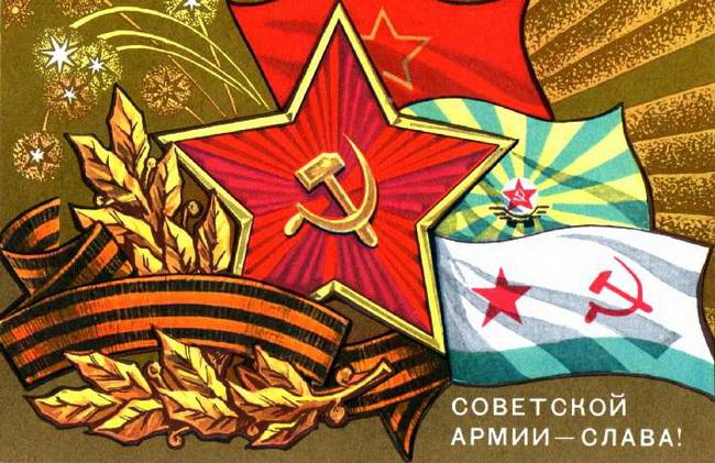 открытки с 23 февраля картинки