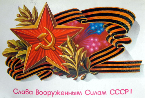 картинки 23 февраля день защитника отечества