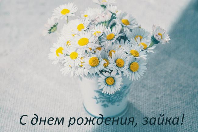 С днем рождения: картинки девушке (красивые цветы)