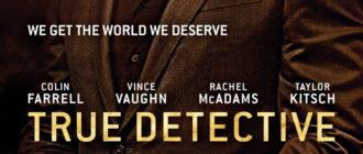 настоящий детектив 2 сезон актеры