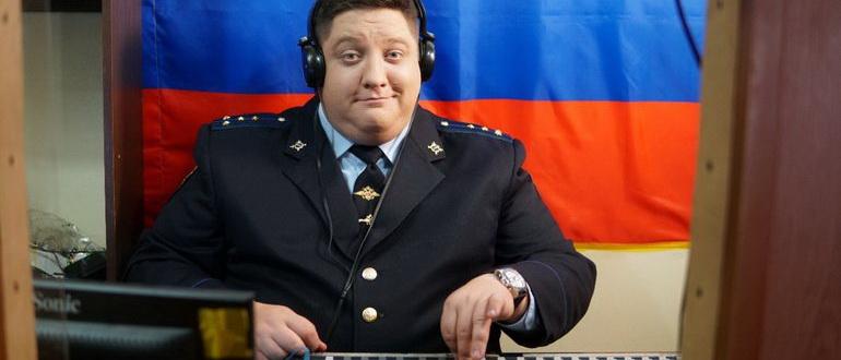 когда выходит полицейский с рублевки 3 сезон