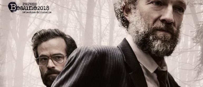 кадр из фильма Черная полоса (2018)