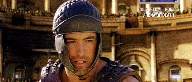 сцена из фильма Колизей. Арена смерти (2003)