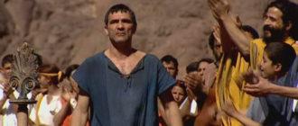 Древняя Греция (2004)