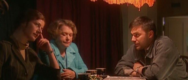 персонажи из фильма Большое зло и мелкие пакости (2005)