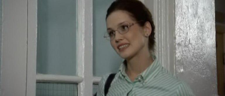 герои из фильма Близкие люди (2005)