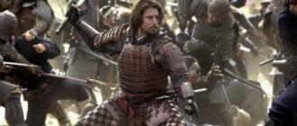 фильмы про битвы на мечах