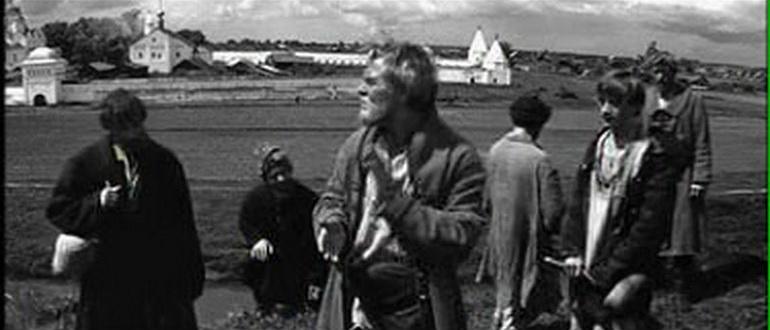 Андрей Рублев (1971)