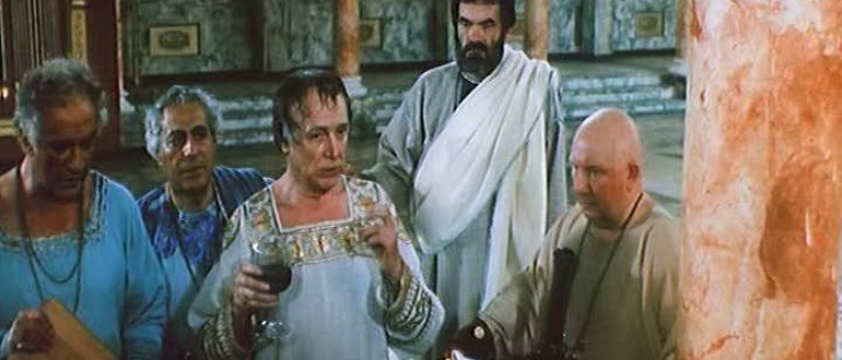 кадр из фильма Русь Изначальная (1986)