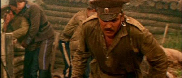сцена из фильма Казачья застава (1982)