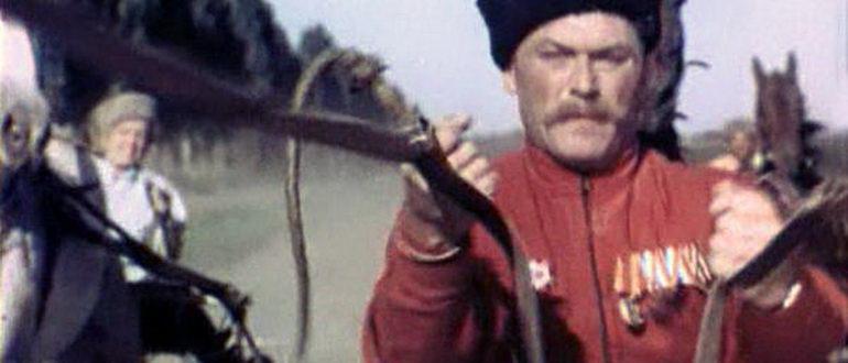 герой из фильма Кубанские казаки (1949)