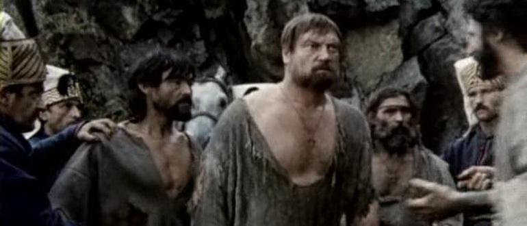 кадр из фильма Ермак (1996)