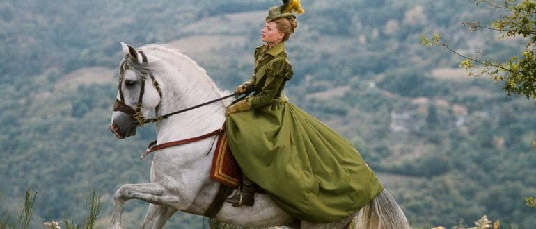 персонаж из фильма Принцесса Де Монпансье (2010)