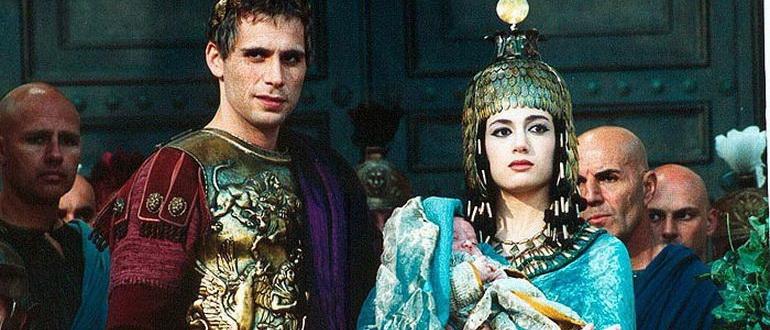 персонажи из фильма Юлий Цезарь (2002)