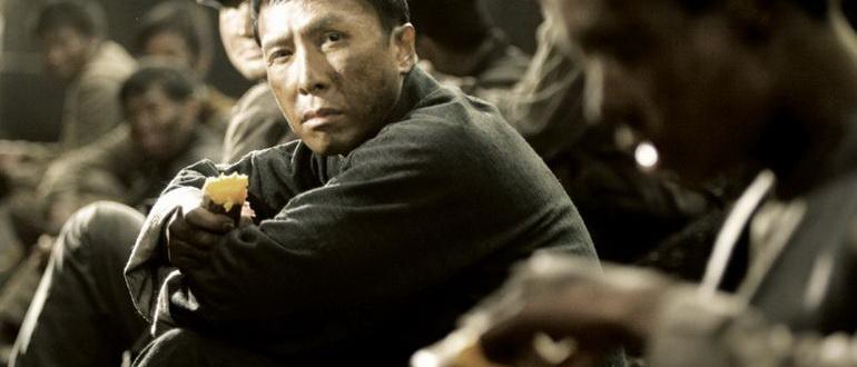 фильмы китайские исторические фантастика боевик приключения