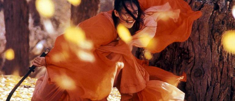 кадр из фильма Герой (2003)