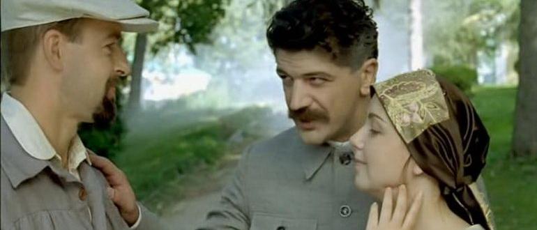 фильм Жена Сталина (2006)