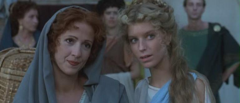 персонажи из фильма Операция чистые руки. 2000 лет и полгода назад (1994)
