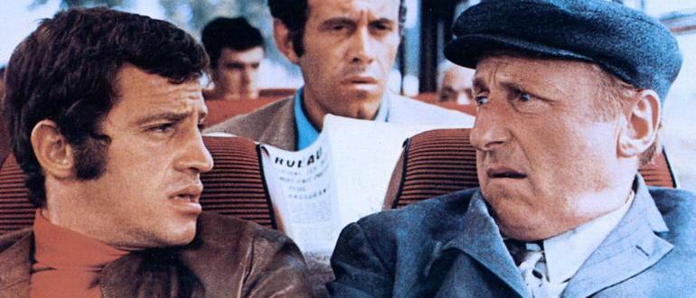 фильм Супермозг (1969)