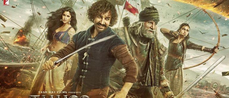 постер к фильму Банды Индостана (2018)