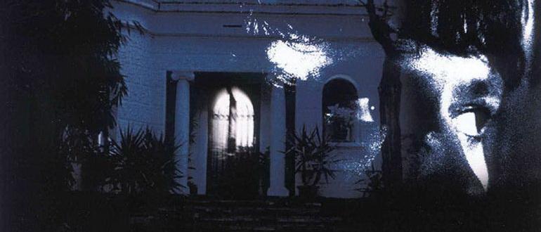 сцена из фильма Незваный гость (2004)
