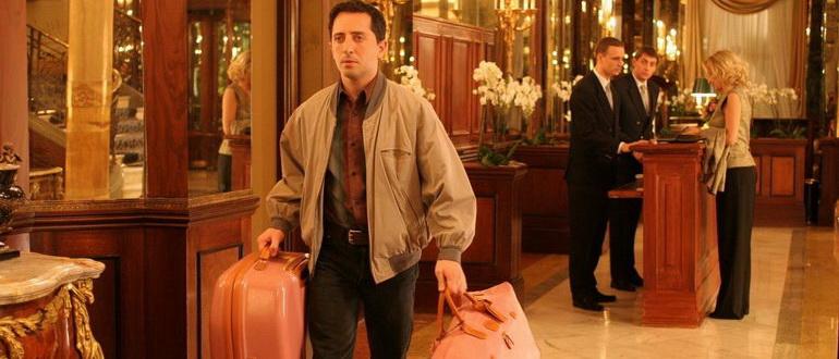 кадр из фильма Роковая красотка (2006)