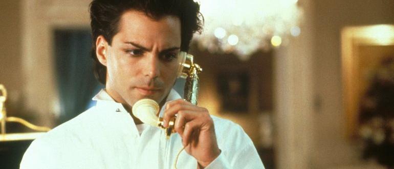 кадр из фильма Если бы взгляды могли убивать (1991)