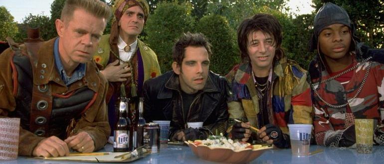сцена из фильма Таинственные люди (1999)
