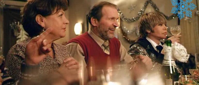 кадр из фильма Новогодние сваты (2010)