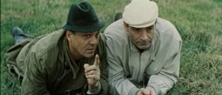 кадр из фильма Год теленка (1986)