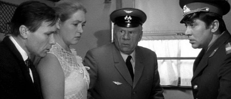 сцена из фильма Печки-лавочки (1972)
