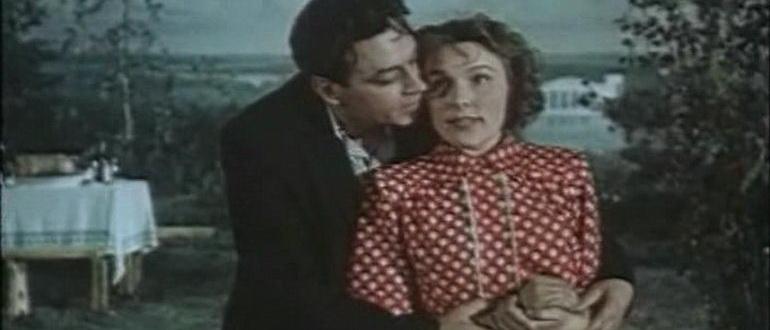 фильм Свадьба с приданым (1953)