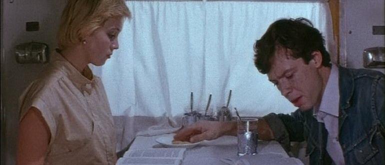 кадр из фильма Спортлото - 82 (1982)