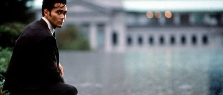 кадр из фильма Плачущий убийца (1995)