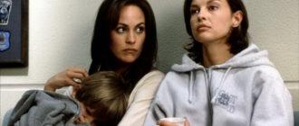 кадр из фильма Двойной просчет (1999)