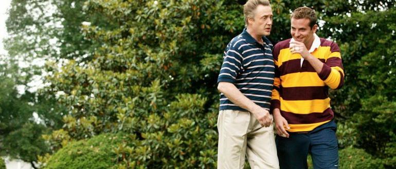 сцена из фильма Незваные гости (2005)