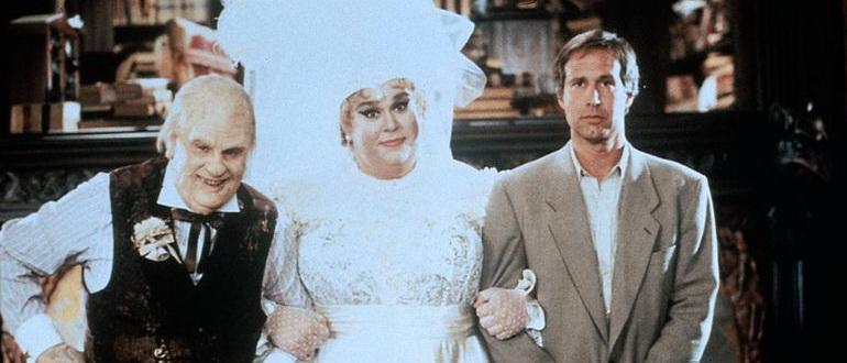 комедия Сплошные неприятности (1991)