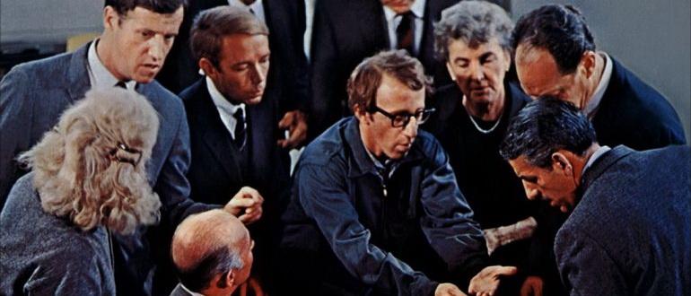 кадр из фильма Хватай деньги и беги (1969)