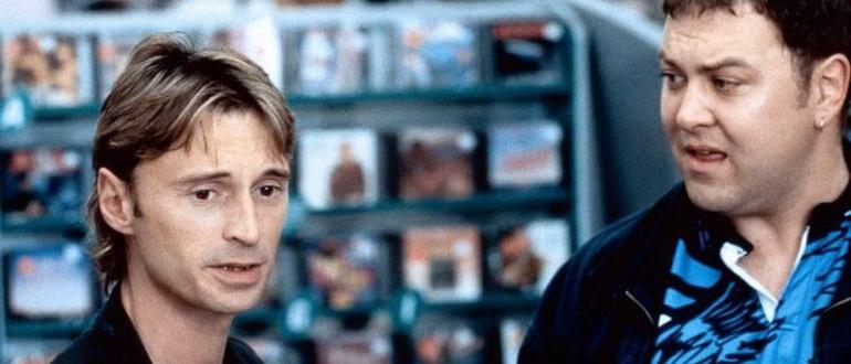 персонаж из фильма Мужской стриптиз (1997)